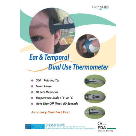Ear & Temporal Dual Use Thermometer