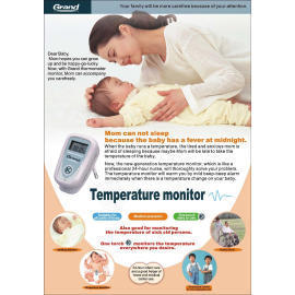 Body Temperature Monitor (Body Temperature Monitor)