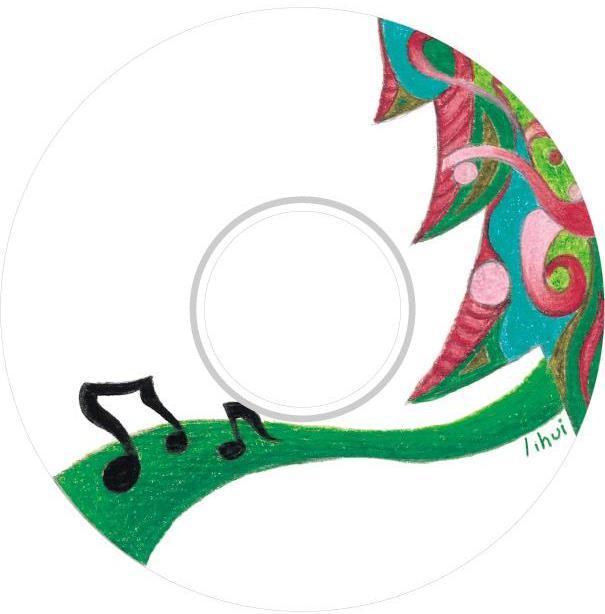 Blank CD-R (Blank CD-R)