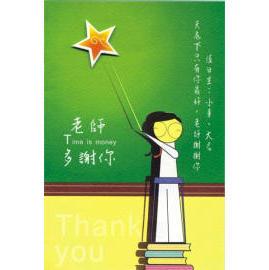 teacher card, card, thanks for teacher (Учитель карты, карты, спасибо за учителем)