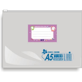 file folder, data folder, paper folder, folder (Папка, данные папки, бумага папки, папки)