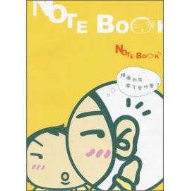 Plastic cover notebook, notebook (Пластиковая крышка ноутбука, ноутбуки)