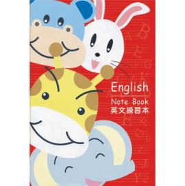 english notebook, notebook (Английский ноутбуков, ноутбуки)