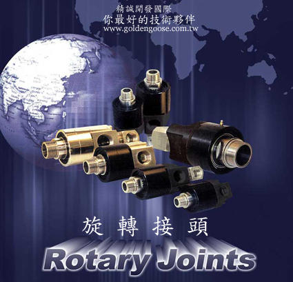 Rotary Joints,rotary joint,rotary,rotary units,rotary unit,rotaryjoint