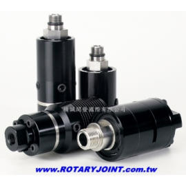 Rotary Joints,rotary joint,rotary,rotary unions,rotary union,rotaryjoint,Swivel
