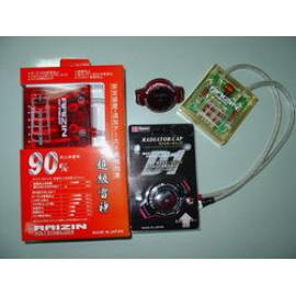 Voltage Stabilizer for performance,Radiator Caps (Стабилизаторы напряжения для исполнения, Радиатор Шапки)