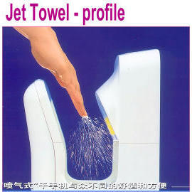 Jet Towel (hand dryer) (Jet Towel (Сушилка для рук))