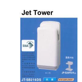 Jet Towel (hand dryer)