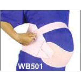 Health Back Support - Maternity Belt (Здоровье назад поддержка - Материнство Пояс)