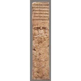 Budda Column