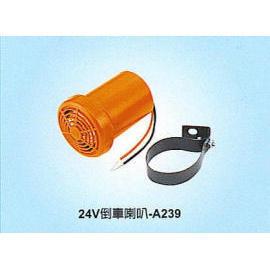 Back-Up-Buzzer 24V (B k-Up-зуммер 24V)