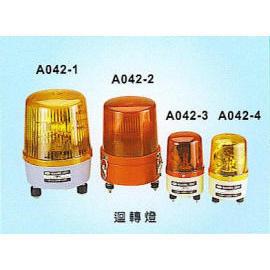 alert lamp (Оповещение лампа)