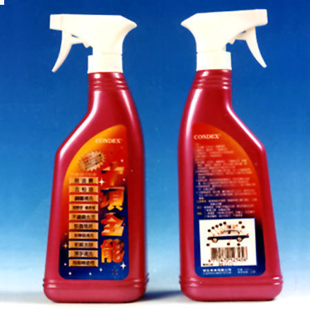 Car Care Products,Pitch cleaner,car cleaner