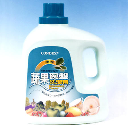 Dishwash Cleaner,Cleaner (Dishwash Cleaner, Cleaner)