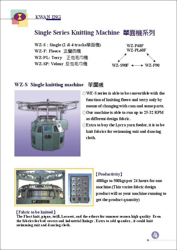 (5)WEI-ZENG SINGLE SERIES KNITTING MACHINE ((5) ВПО ZENG одну серию вязальная машина)