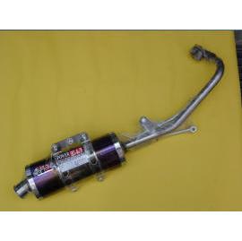 S7 motor exhaust pipe (S7 Motor выхлопной трубы)