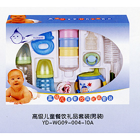 Baby Gift Box