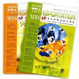 AP Transportation Magazine (А. П. Журнал Транспорт)