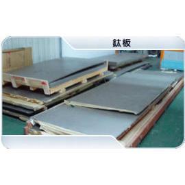 Titanium Sheet (Титановый лист)