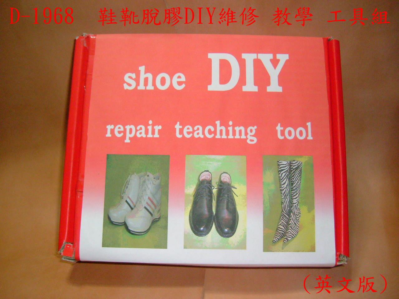 DIY shos to repair