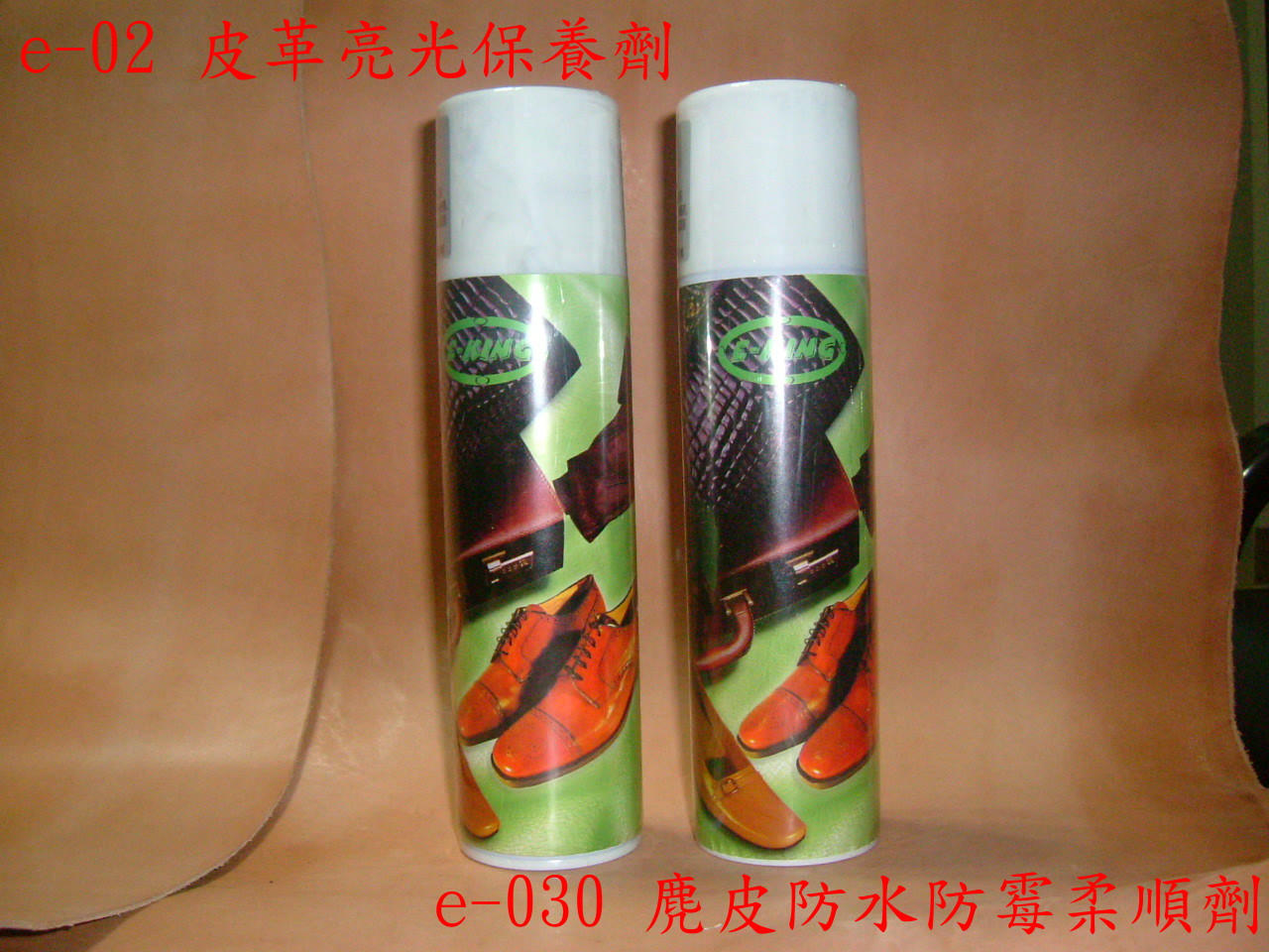LEATHER SHELTER OIL , SUEDE WATERPROOFING