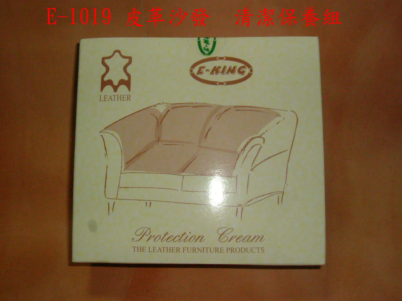LEATHER SOFA SHELTER CLEAN (Кожаный диван ЖИЛЬЕ CLEAN)