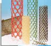 Plastic Nets (Пластиковые сетки)