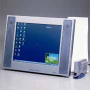17`` Three in One Multi-Function LCD Monitor (17``Три в одном Многофункциональный ЖК-монитор)