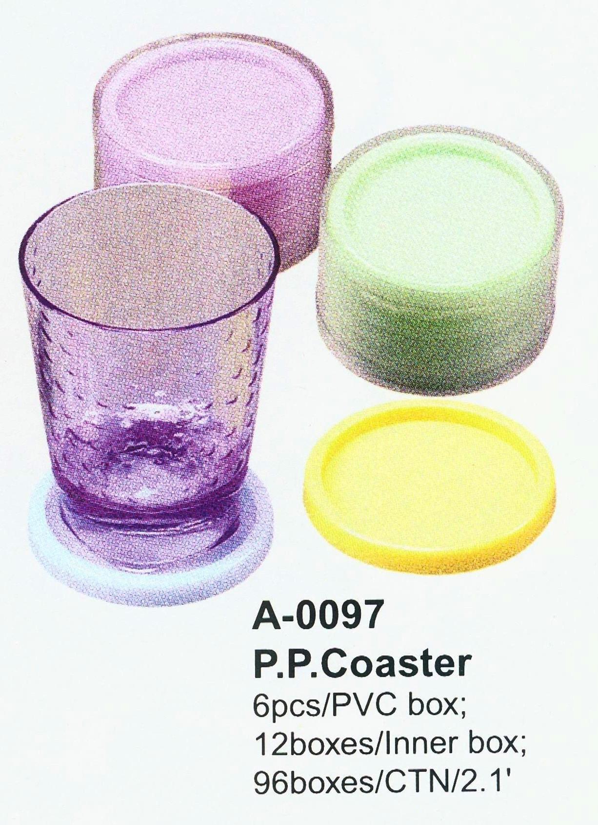 P.P. Coaster (П.П. Coaster)