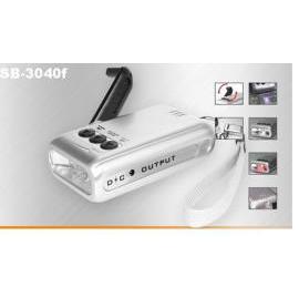 Portable lamp & Battery charger (Переносная лампа & зарядное устройство)
