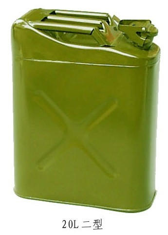 Portable Tank (Portable Tank)