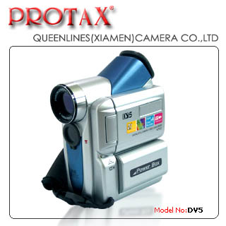 PROTAX - DV5 (2MP)