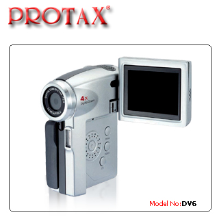 PROTAX - DV6 (8MP)
