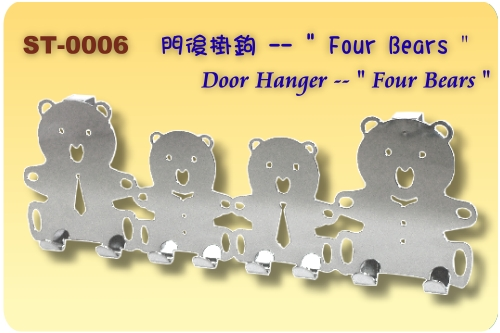 Four bears door hanger