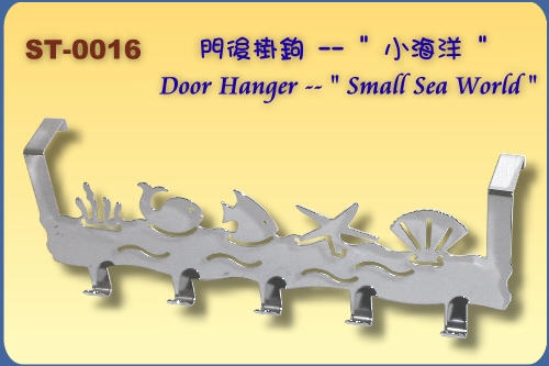 Small sea world door hanger