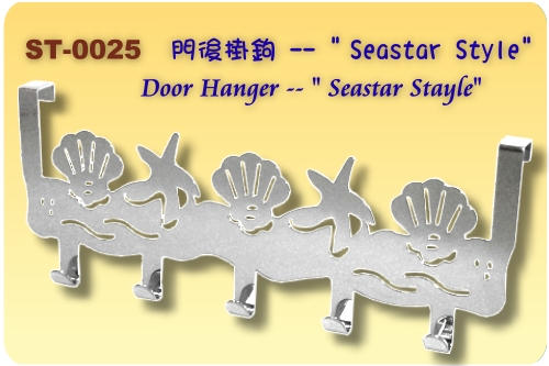Seastar door hanger