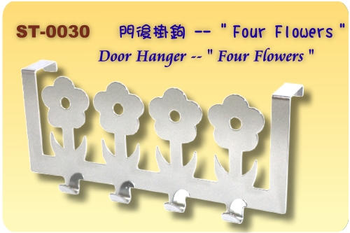 Four flower door hanger