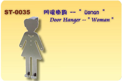 Woman door hanger