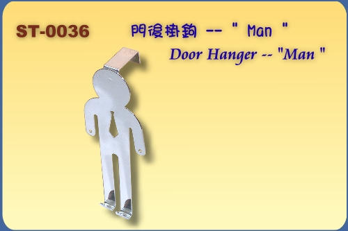 Man door hanger