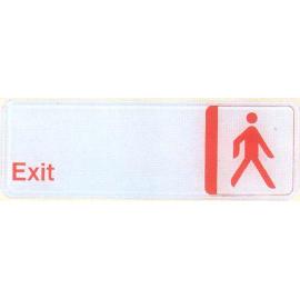 sign (Войти)