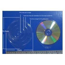 CD Tray (CD Tray)