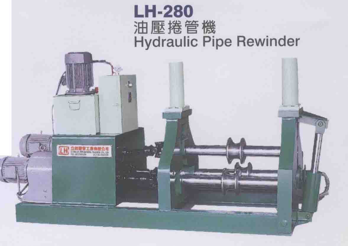 Hydraulic Pipe Rewinder (Гидравлические трубы Rewinder)