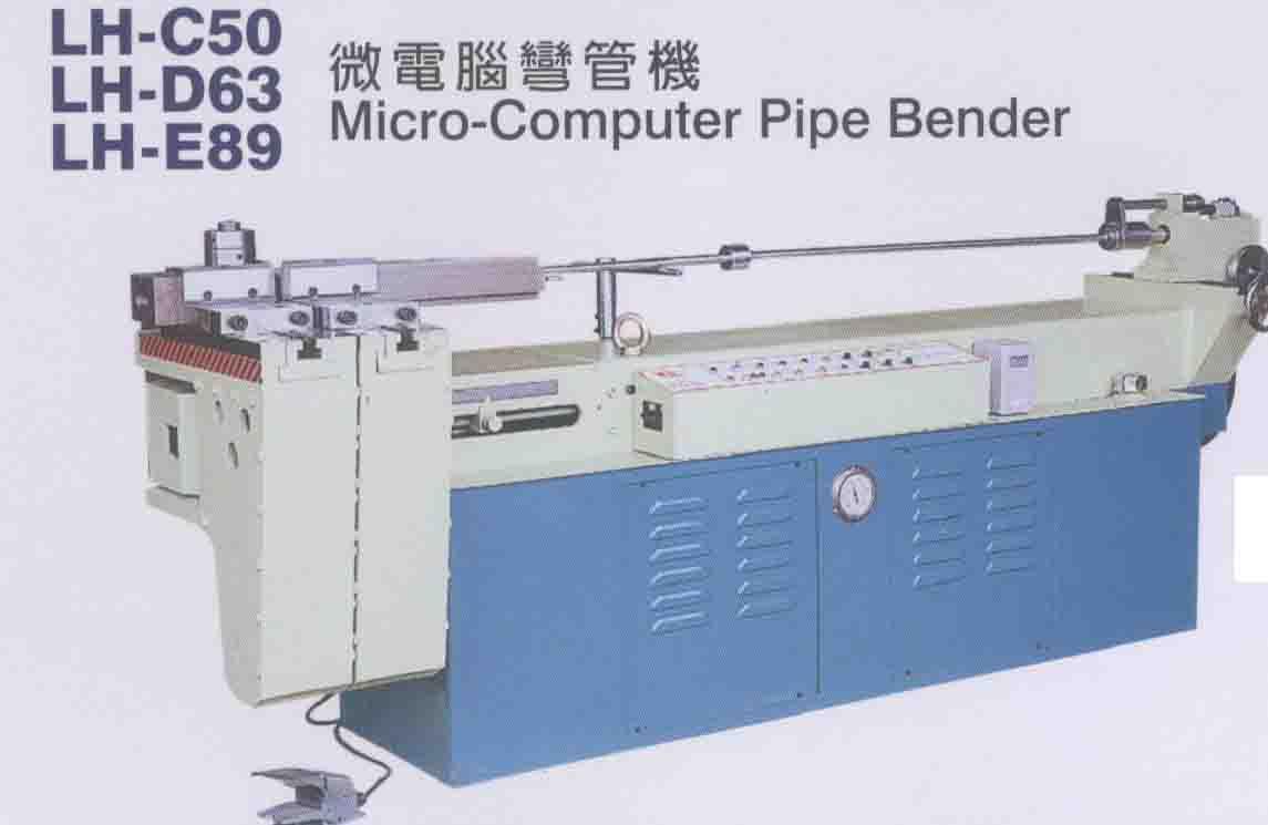 Micro-Computer Pipe Bender (Микрокомпьютерезированный труб Бендер)