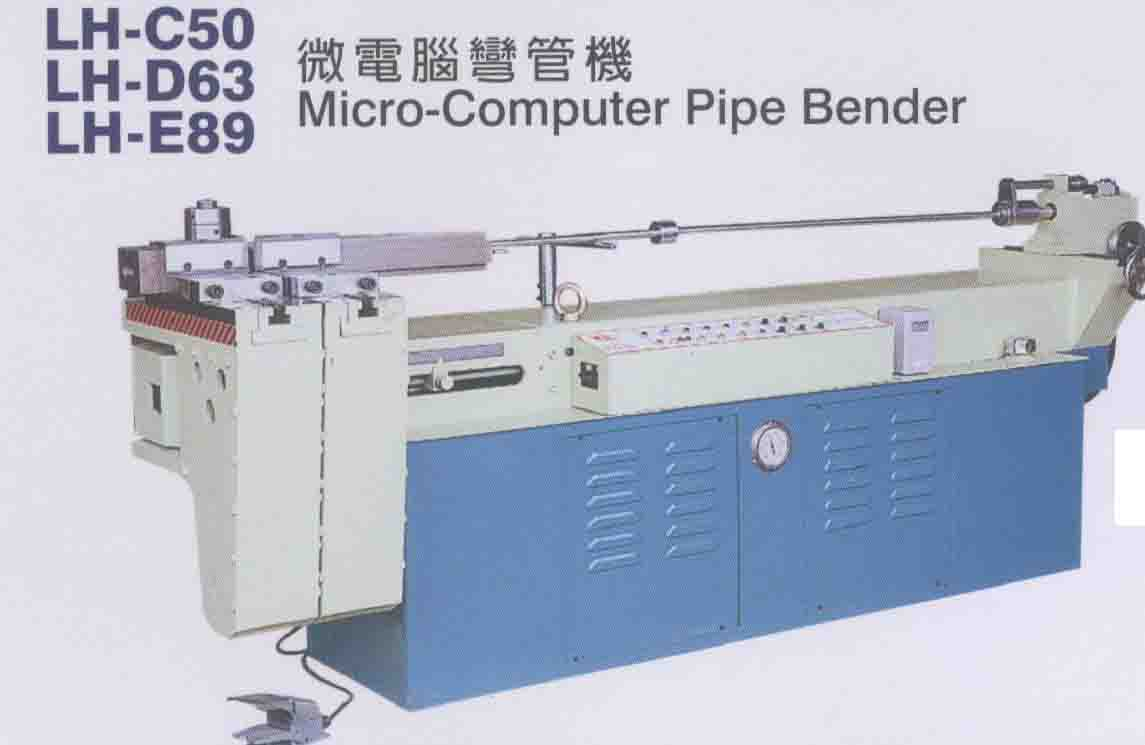 Micro-Computer Pipe Bender