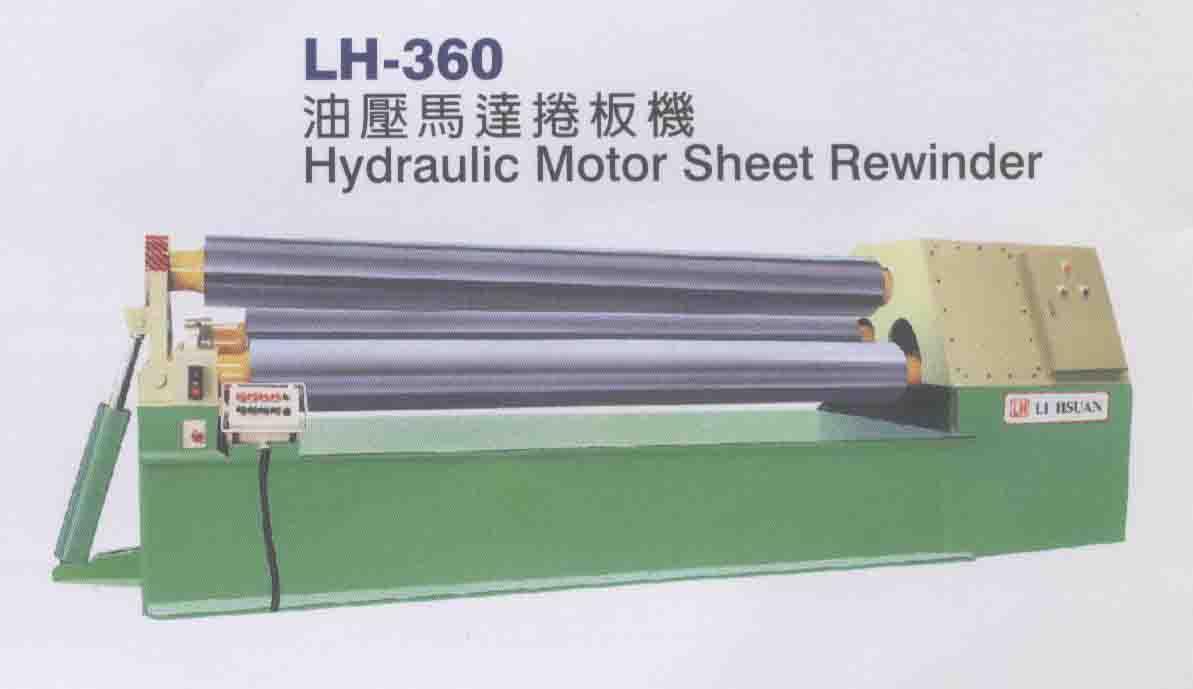 Hydraulic Motor Sheet Rewinder (Гидромотор Лист Rewinder)