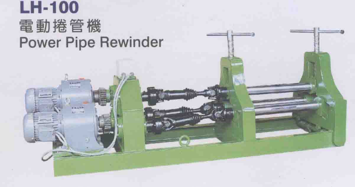 Power Pipe Rewinder (Power труб Rewinder)