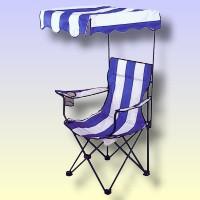 Folding Chair (Folding Chair)