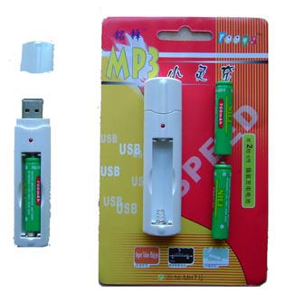 Mini USB Charger for MP3 Battery
