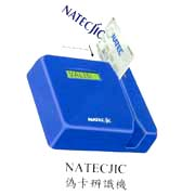 NATECJIC Forged Card Verification Devices (NATECJIC кованые Card Verification устройств)