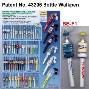 Patented Bottle Walkpen,Pen on Rope,Neck Pen with Breakaway Safety Code,Characte (Patentierte Flasche Walkpen, Pen am Seil-, Hals-Pen mit Breakaway Safety Code, C)